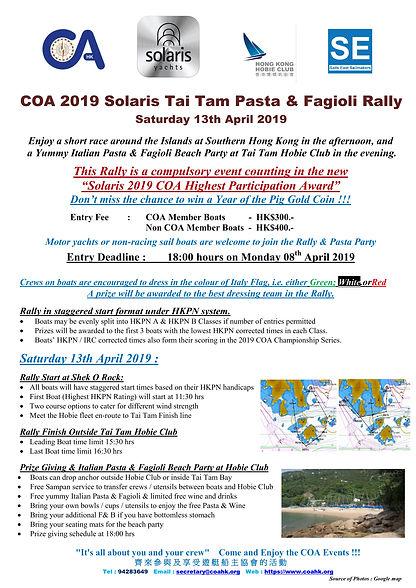 COA 2019 Solaris Tai Tam Pasta & Fagioli