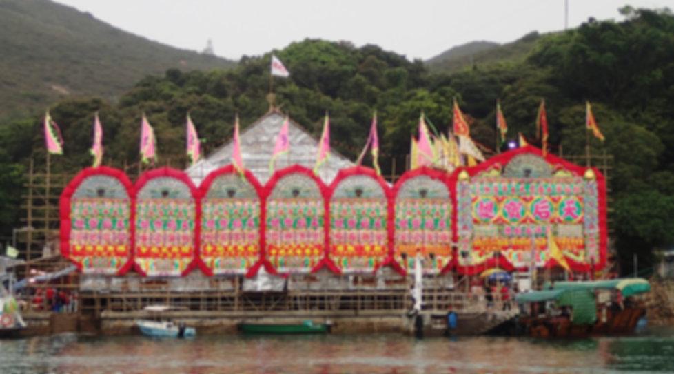 Tin Hau Temple - Sai Kung.jpg