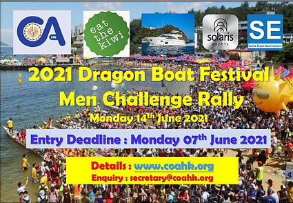 COA 2021 DBF Men Challenge Rally - Poste