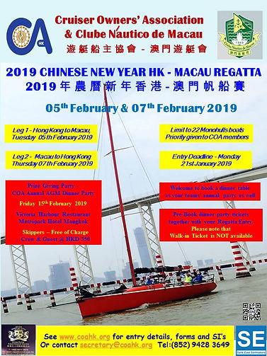 21 - COA-CNM 2019 Chinese New Year Macau