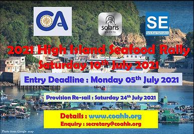 COA 2021 High Island Seafood Rally - Poster.jpg