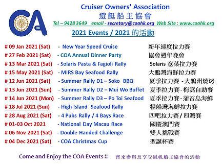 COA 2021 Event List.jpg