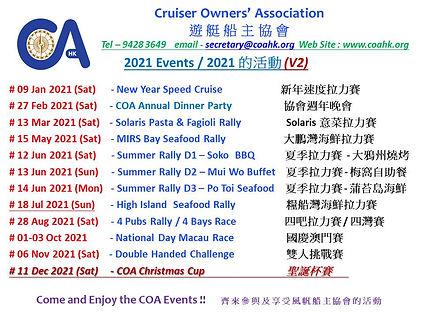 COA 2021 Event List (F 2).jpg