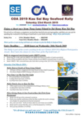 COA 2019 Kau Sai Bay Seafood Rally - Pos