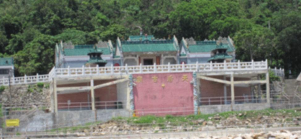 Tin Hau Temple - Tai Miu.jpg