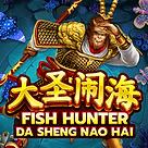 Fish-Hunting-Da-Sheng-Nao-Hai_250x250.pn