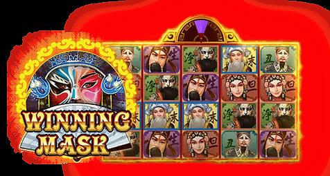 winning-mask570x370.png