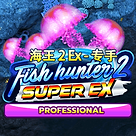 FishHunter2EX-Pro_250x250.png