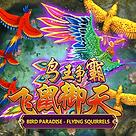 Bird_Paradise_250x250.png