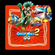 GW99.png