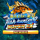 FishHunter2EX-Newbie_250x250.png