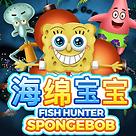 Fish-hunter-Spongebob_250x250.png