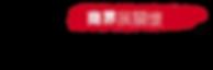 Caring Logo 2019-01.png