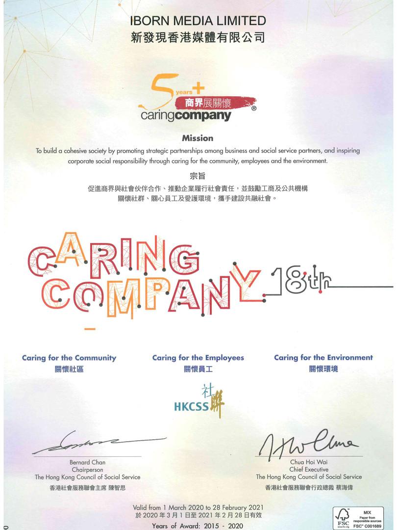 Caring Company 18th