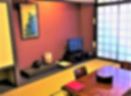 和室02_edited (2).jpg