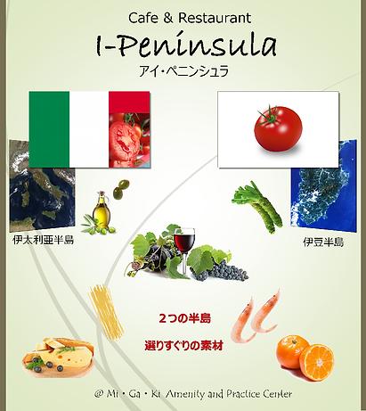 I-Peninsula.png