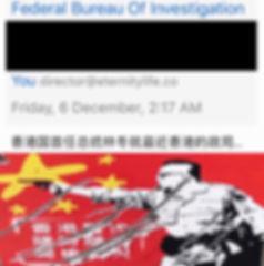 Police Crime HKSAR.jpg