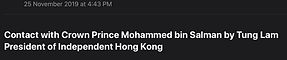 Contact with Crown Prince Mohammed 25 No