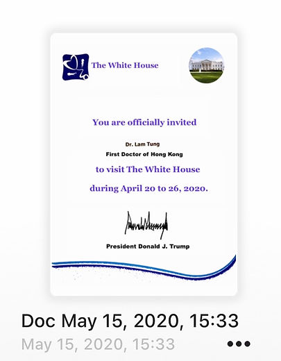 whitehouse invitation official May 15, 2