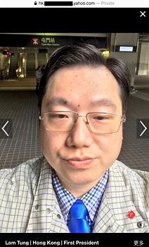 Tung Lam President on Yahoo HK.jpg