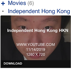 Independent Hong Kong Movie shows up on