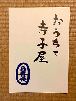 IMG_8026 (1).JPG