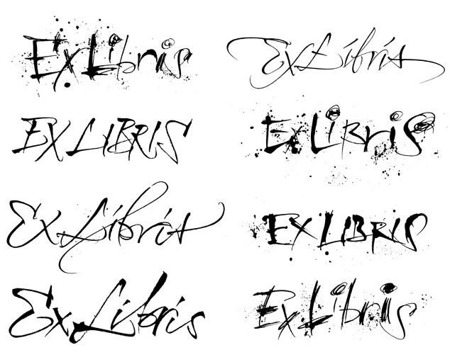 Ex Libris samples