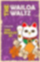The Wailoa Waltz.jpg
