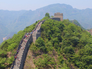 Building Bridges from Walls: The Great Wall Marathon, Huangyaguan, China