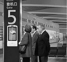 Airport-sw.jpg