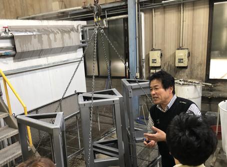 キタムラ産業塗装様へ工場見学