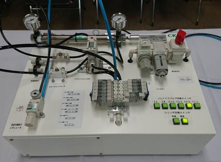 CKD空気圧システム技術セミナー 基礎コース を受講