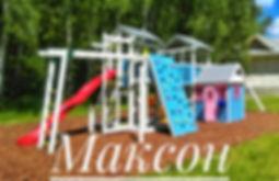 детские площадки на дачу из дерева