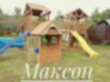экологичные детские площадки