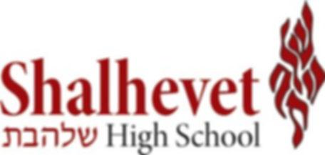 Shalhevet Firehawks.JPG