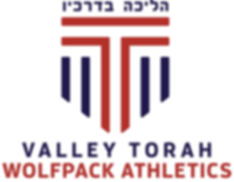Valley Torah Wolfpacks.JPG