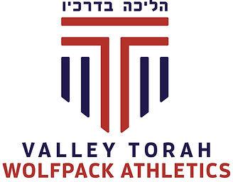 Valley Torah Wolfpacks.JPG
