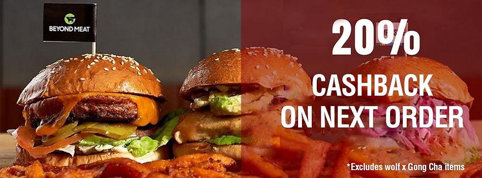 wolf-burger 20% off.jpg