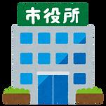 building_shiyakusyo.png
