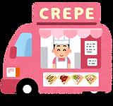 sweets_crepe_car_man.png