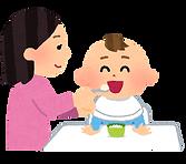 baby_syokujikaijo.png