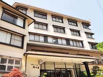 Nozawa view Hotel Shimada-ya