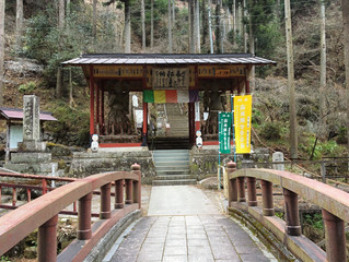 The best stone-built Nioson in Japan - Visit Unexplored mountain temple