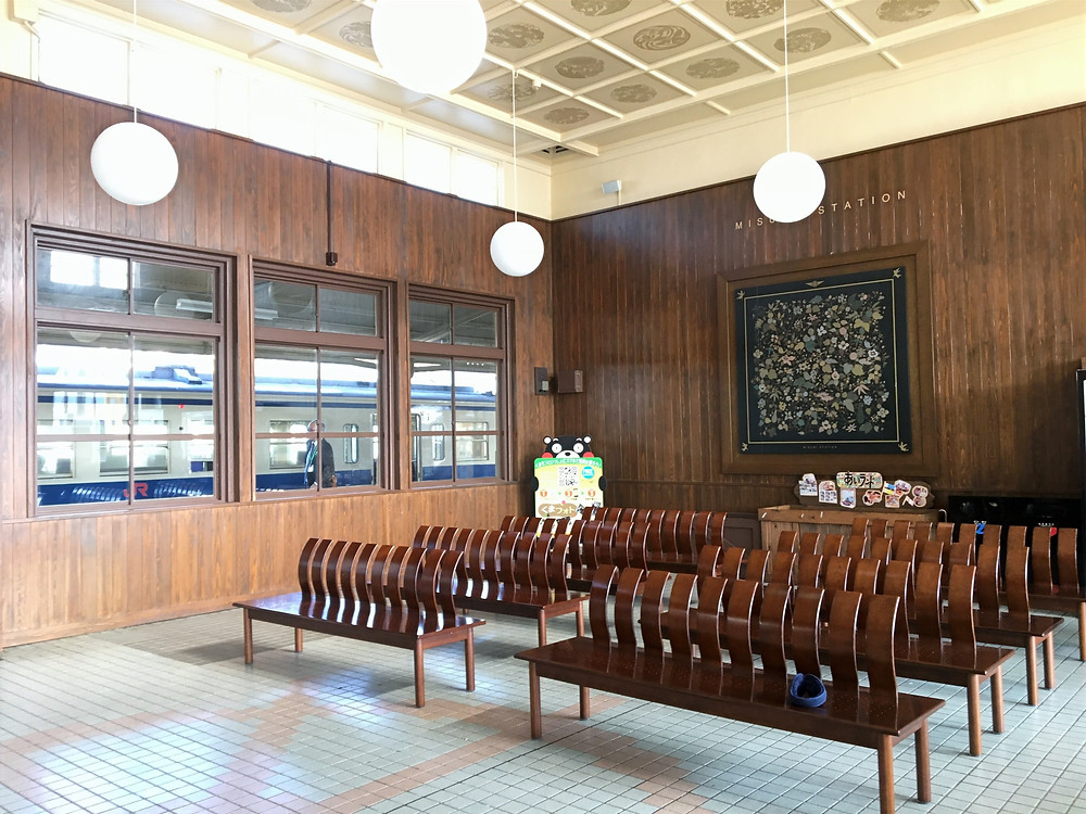 Historic Misumi station inside like a church