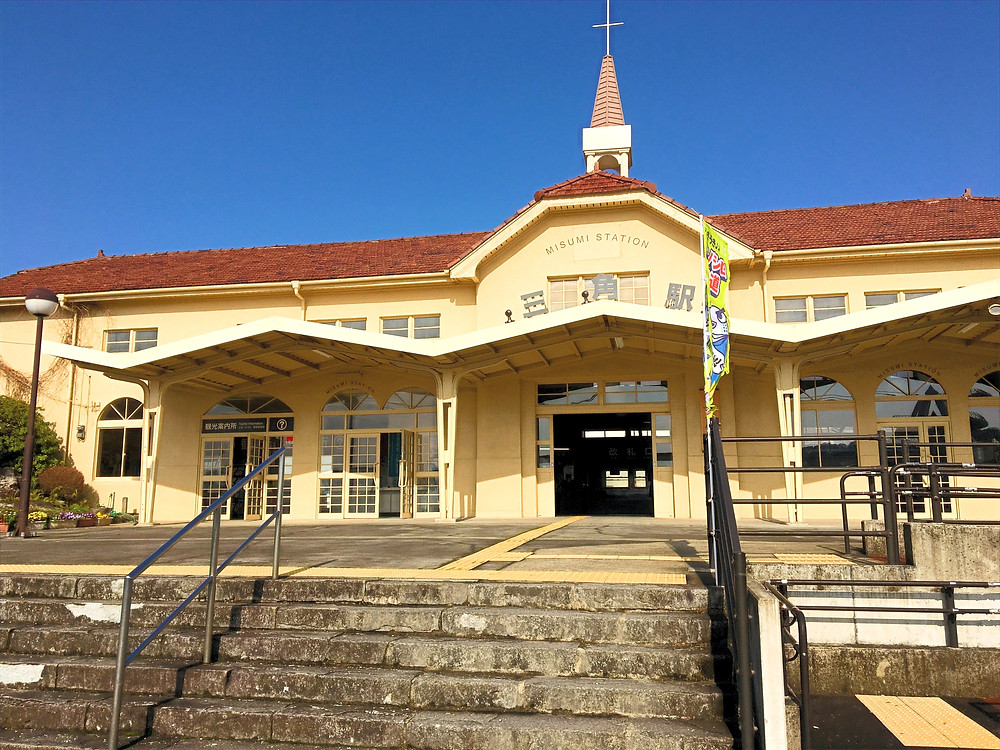 Historic Misumi station