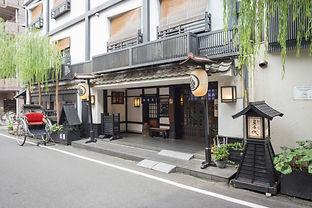 Sadachiyo Sukeroku no Yado Tokyo