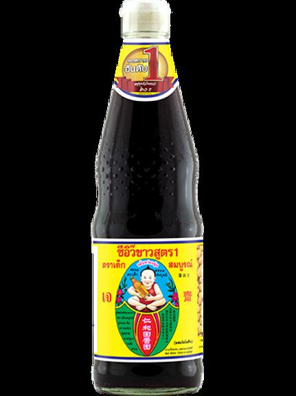 SS0021 Light Soy Sauce - ซีอิ๊วขาวตราเด็กสมบูรณ์ (白酱油)