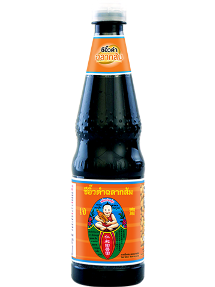 SS0023 Dark Thick Soy Sauce - ซีอิ๊วดำตราเด็กสมบูรณ์ (黑酱油)
