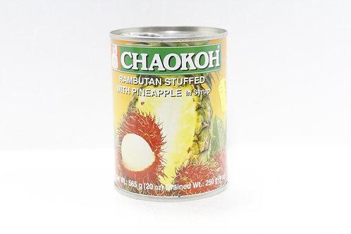 CN0015  Rambutan Stuffed Pineapple - เงาะสับปะรดกระป๋อง (罐头红毛丹合菠萝)