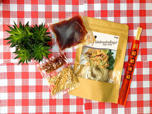 Pad Thai Set - ผัดไทยสำเร็จรูป (泰式炒粿条包)